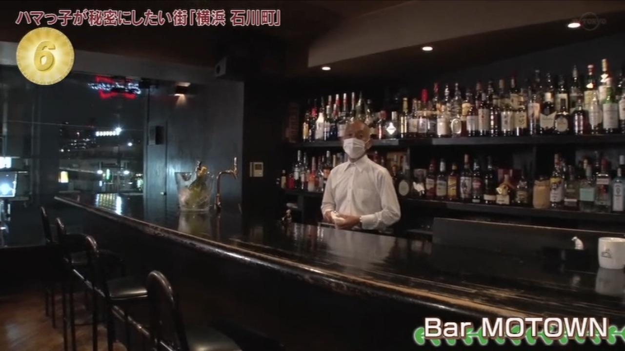 て 庭 bar ちゃっ なん
